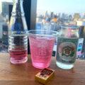 渋谷「シェアラウンジ(TSUTAYA)」仕事もできるし、飲み放題でお酒も楽しめる渋谷の楽園