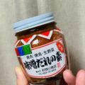 東松山で出会った「元祖 味噌だれの素」で家飲みが捗る(おつまみ+αレシピ)