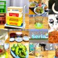 家飲みにおすすめ!100均セリアで買ってよかった便利グッズまとめ(2021年版)