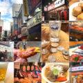 上野・御徒町で昼飲みできる安くて美味しいせんべろ酒場まとめ(立ち飲み・居酒屋)