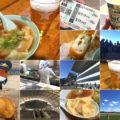 競馬場飲み「大手ビール会社の売店が勢ぞろい!開催日の中山競馬場で昼飲み」