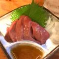 中野「二郎」鶏白レバ刺しが旨い!つまみ全品260円の鶏料理が楽しめる立ち飲み