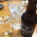 【閉店】渋谷「細雪(居酒屋)」鮪トロがウマい!再訪したくなるディープせんべろ酒場