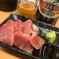 大阪-天満「銀座屋」アサヒ&キリンの大瓶が激安!朝飲み・昼飲みもできる賑わう立ち飲み