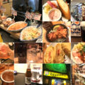 新宿で朝飲み・昼飲みできるせんべろ酒場まとめ6選(更新版)