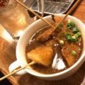 新宿「龍馬」串揚げカレーでちょっと一杯!土日祝は昼飲みもできる歌舞伎町の串揚げ立ち飲み