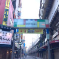 上野・御徒町で朝飲みできる安くて美味しいせんべろ酒場まとめ(立ち飲み・居酒屋)