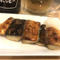 南千住「ごっつり」ホッピーと鯖串で美味しい昼酒!青森の郷土料理が楽しめる居酒屋