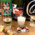 蔵前「カクウチカフェ フタバ」日本酒飲み比べに舌鼓!浅草からも徒歩圏内の昼飲みできる角打ち