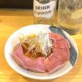 田町「大衆酒場 宗屋」鮮度抜群のもつ焼きや真空技法レバ刺しに舌鼓!通いたくなる話題の立ち飲み